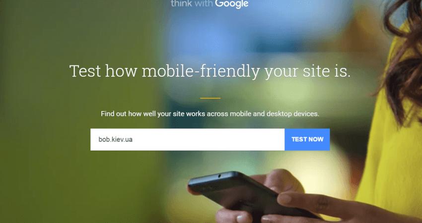 Инструмент от Google для проверки скорости работы сайта и его mobile-friendly.